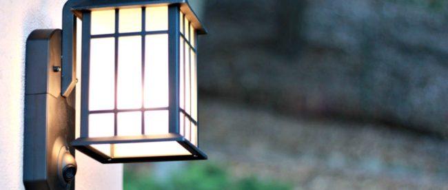 smart home outdoor camera
